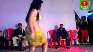 Bangla dance song