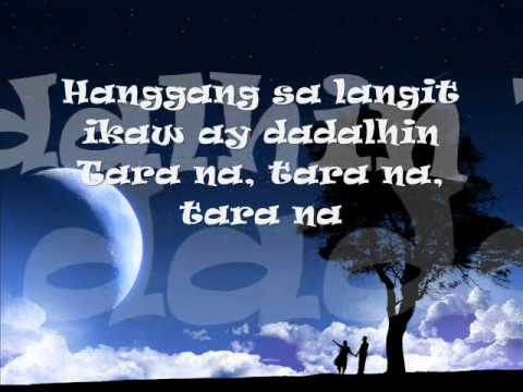 Summer Song By: Silent Sanctuary