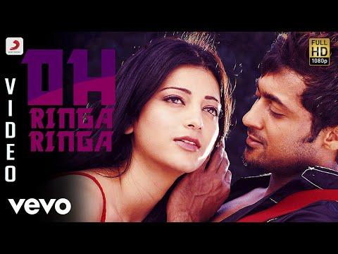 7aum Arivu - Oh Ringa Ringa Video   Suriya, Shruti   Harris Jayaraj video