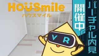 昭和町 アパート 1Kの動画説明