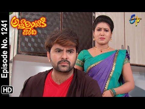 Attarintiki Daredi | 26th October 2018 | Full Episode No 1241 | ETV Telugu