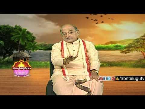 Garikapati Narasimha Rao about Realization Of Mistakes | Nava Jeevana Vedam | ABN Telugu
