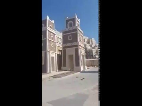 فيديو: فتاة يمنية تنقل لقطات «صادمة» من مدينة صنعاء التي نقلها أحمد علي إلى شواطئ دبي