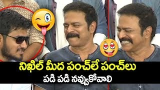 Brahmaji Satirical Punches to Hero Nikhil | Kirrak Party Movie | Latest Telugu Movie | Filmylooks