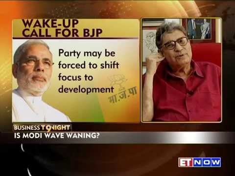 BJP On The Backfoot In Bypoll Results | In Conversation With Vinod Mehta Of Outlook
