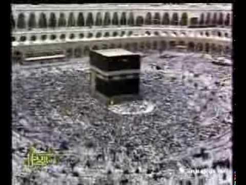 Ezani Në Meke