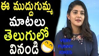 Heroine Niveda Thomas Cute Speech On Swasa Movie Launch | Nikhil | Kishen Katta | TTM