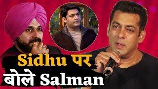 Sidhu को Show से निकाले पर Salman ने दिया ऐसा जवाब, Kapil जैसा हो जाएगा हाल