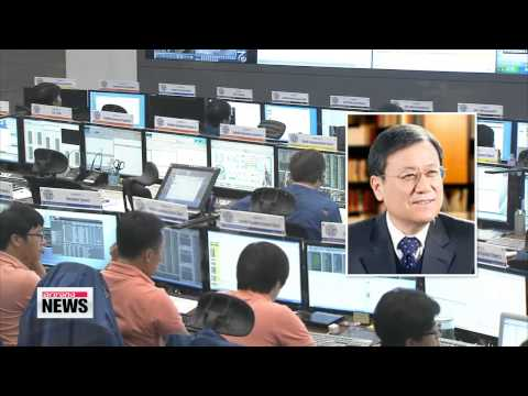 ARIRANG NEWS 16:00 UN convenes emergency meeting to discuss North Korea's missile launches