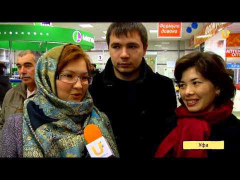 U news  В праздник Курбан байрам на площади перед ТЦ Башкортостан приготовили три казана плова