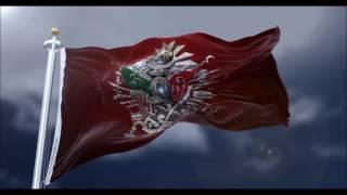 Dalgalanan Osmanlı Bayrağı (Yüce Osmanlı İmparatorluğu)