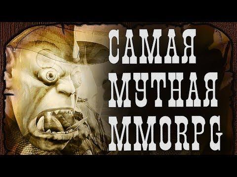 САМАЯ МУТНАЯ MMORPG - Wild West Online