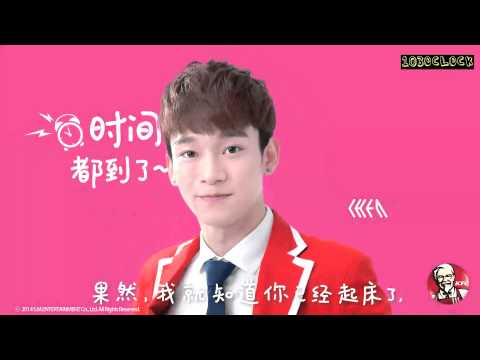 [ENGSUB] 141225 EXO x KFC wake up call - Chen
