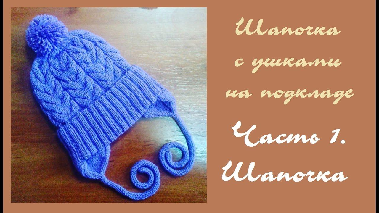 Вязание на спицах детских шапочек для но