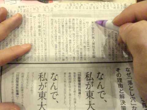 GEDC2002 2015.03.13 nikkei news paper