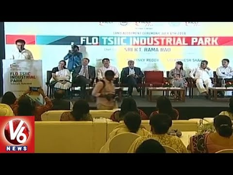 Minister KTR Inaugurates FLO TSIIC Industrial Park In Hyderabad | V6 News