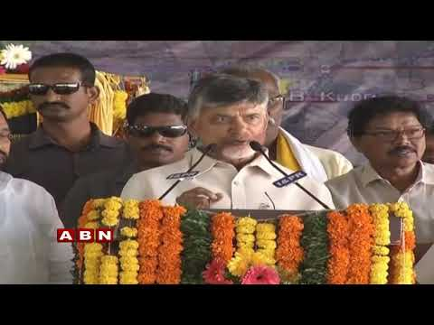 AP CM Chandrababu Laying Foundation Stone for Kuppam Airport | ABN Telugu