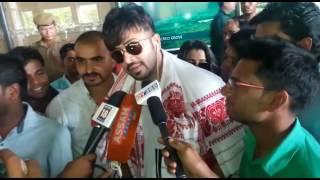 Bangladesh Superstar Shakib Khan All Assam Program arrange by Hero- (M) 9954295979