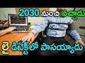 Man Came from 2030 to 2018 ||Time-traveller from 2030 Passed lie detector test over shocking mystery