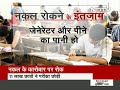 After Crackdown On Cheating, 11 Lakh Students Drop Out UP Board Exams
