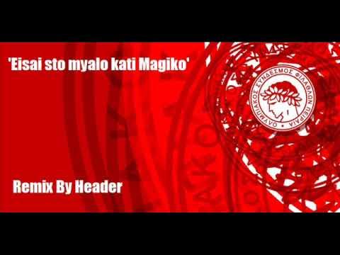 Olympiacos - Eisai sto Myalo Kati Magiko (Header