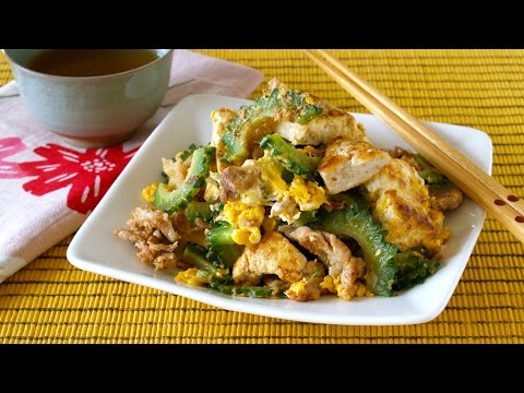 How to Make Goya Chanpuru / Stir-Fried Bitter Melon (Okinawan Cuisine Recipe) ゴーヤーチャンプルーの作り方 (レシピ)