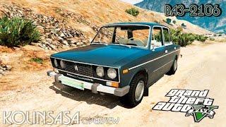 GTA 5 ВАЗ-2106