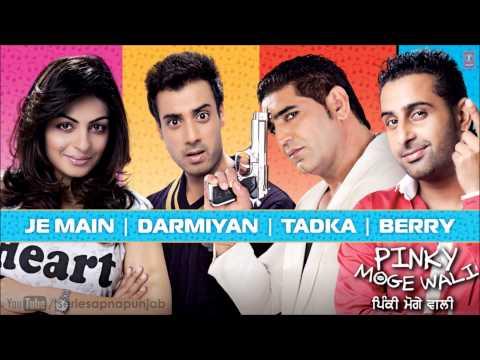 Pinky Moge Wali Jukebox | Neeru Bajwa Gavie Chahal