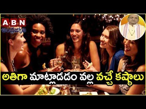 Garikapati Narasimha Rao About Overthinking & Talking | Nava Jeevana Vedam | Episode 1281
