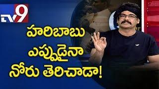 హరిబాబు ఎప్పుడైనా నోరు తెరిచాడా ? - Hero Sivaji On AP Special Status