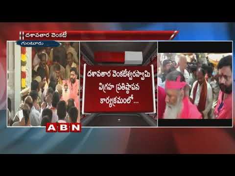 CM Chandrababu and Pawan Kalyan offers special prayers at Dashavatara Venkateswara Swamy Temple