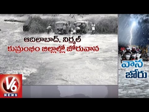 Heavy Rains Hit Telangana Districts | Thunderstorm Expected In Next 48 Hours | V6 News