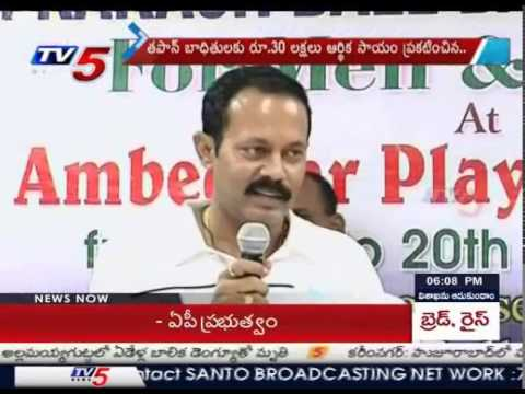 Venkata Sai Media Chairman Donates 30 Lakhs for Cyclone Victims : TV5 News
