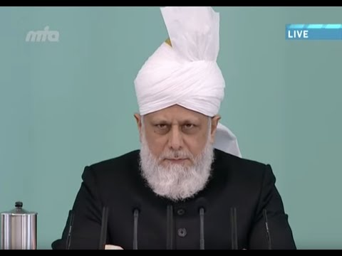 Sindhi Translation: Friday Sermon 5th September 2014 - Islam...