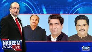 Nadeem Malik Live | SAMAA TV | 25 April 2018