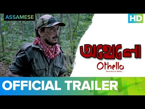Othello Official Trailer | Assamese Movie 2018 | Digital Premiere On Eros Now | 21st December