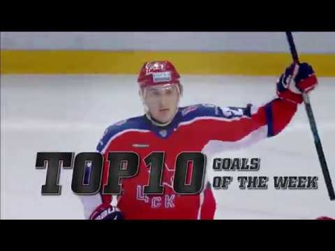 KHL Top 10 Goals for Week 15
