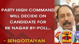 Party High Command will decide on Candidate for RK Nagar Bypoll - Sengottaiyan | Thanthi TV