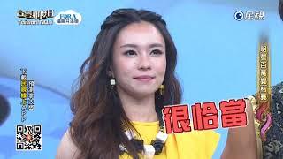 20171014 台灣那麼旺 Taiwan No.1 明星組評審講評1