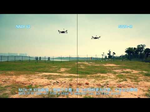 DJI Naza-M V2 Feature-A New Takeoff Mode