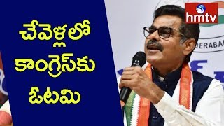 Debate on Congress Victory in Telangana Lok Sabha Polls | hmtv