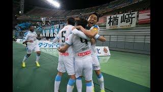 【フロンターレオリジナル】J1-第4節vs名古屋グランパス ゲームハイライト