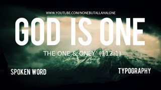 GOD IS ONE ┇ SPOKEN WORD ᴴᴰ [ NBA PRODUCTION ]