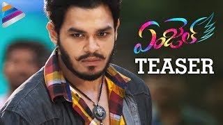 Hebah Patel's Angel Movie Teaser | Sapthagiri | Naga Anvesh | Baahubali Palani | Telugu Filmnagar