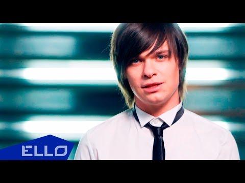 Илья Гуров Знаешь, я скучаю pop music videos 2016