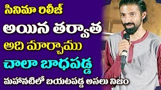 Nag Ashwin Reveals Shocking Secret About Mahanati Movie | Keerthy Suresh | Top Telugu Media