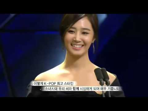 131122 Snsd Yuri Funny English To Korean Conversation At Blue Dragon Film Awards video