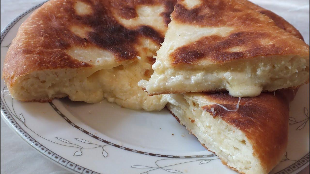 Осетинские пироги без дрожжей рецепты с пошагово