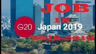 HOW TO APPLY JOB IN JAPAN 2018//IMPORTANT TO KNOW BEFORE YOU APPLY FOR JOB IN JAPAN