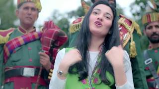 download lagu Dil Say Pakistan - Haroon, Muniba Mazari, Javed Bashir, gratis